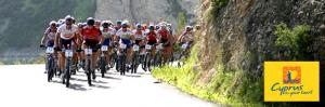 International And Local Cycling Events Packages